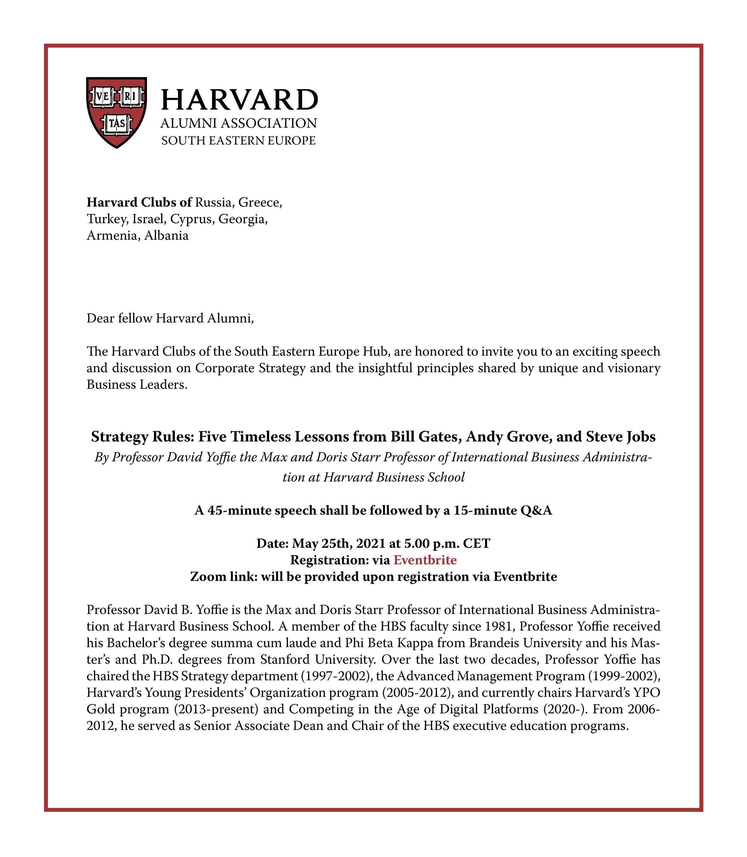 harvard-invitation-may-25-page-001